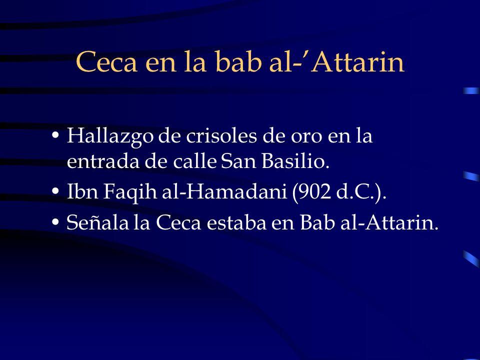 Ceca en la bab al-'Attarin