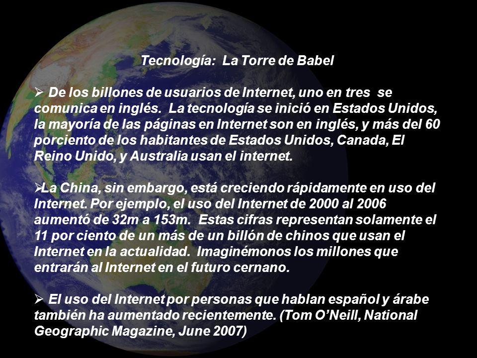 Tecnología: La Torre de Babel