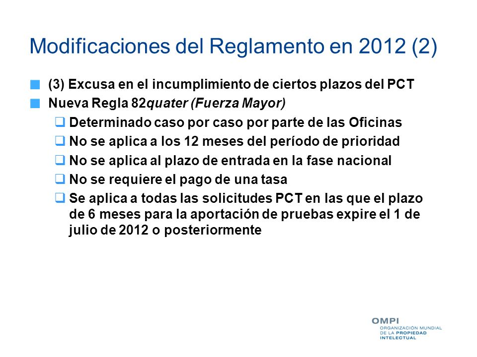 Modificaciones del Reglamento en 2012 (2)