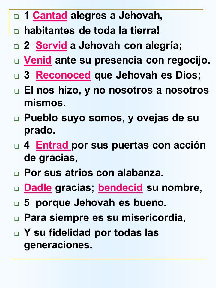 1 Cantad alegres a Jehovah,