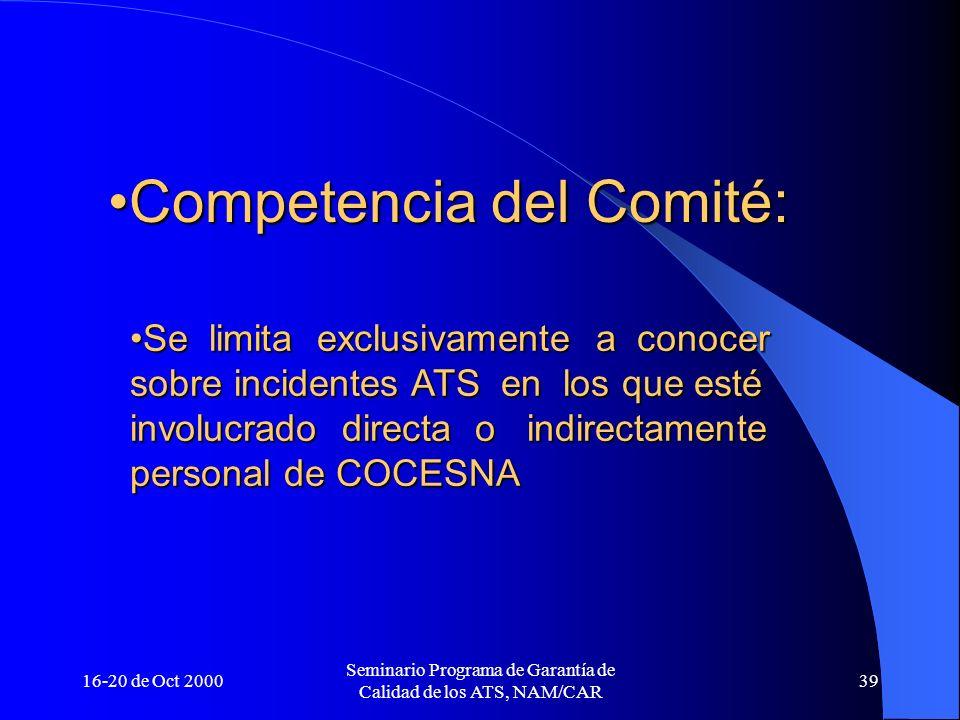 Competencia del Comité: