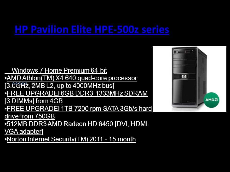 HP Pavilion Elite HPE-500z series