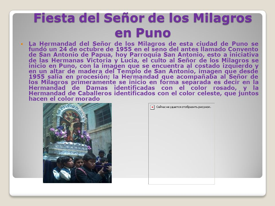 Fiesta del Señor de los Milagros en Puno