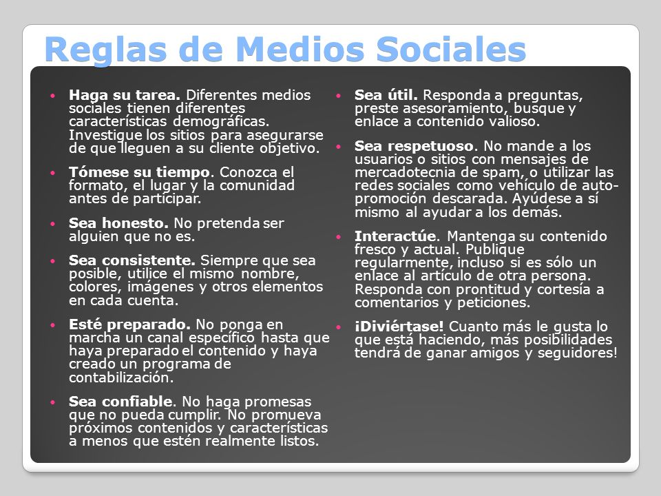 Reglas de Medios Sociales