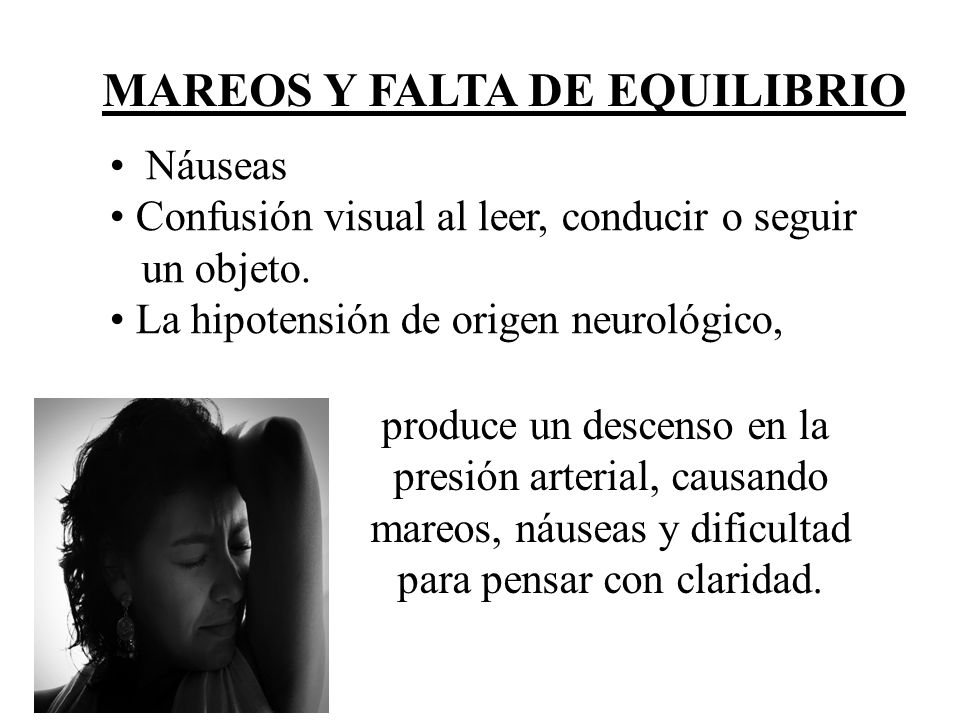 MAREOS Y FALTA DE EQUILIBRIO