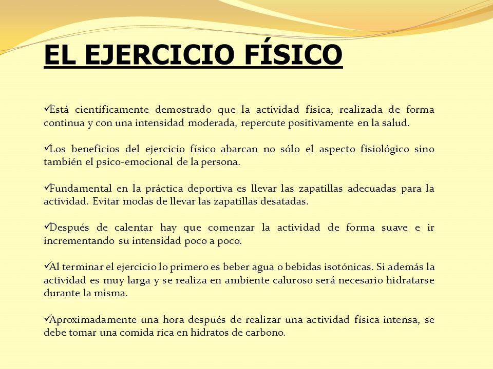 EL EJERCICIO FÍSICO