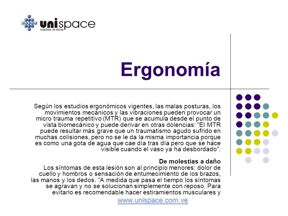 Ergonomía www.unispace.com.ve