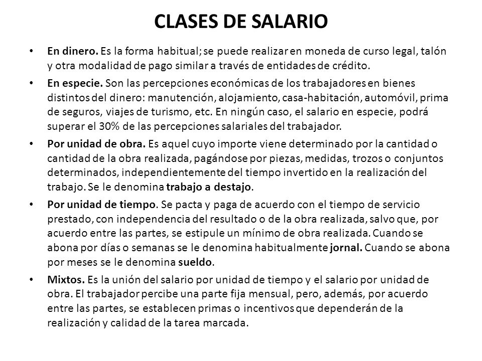 CLASES DE SALARIO