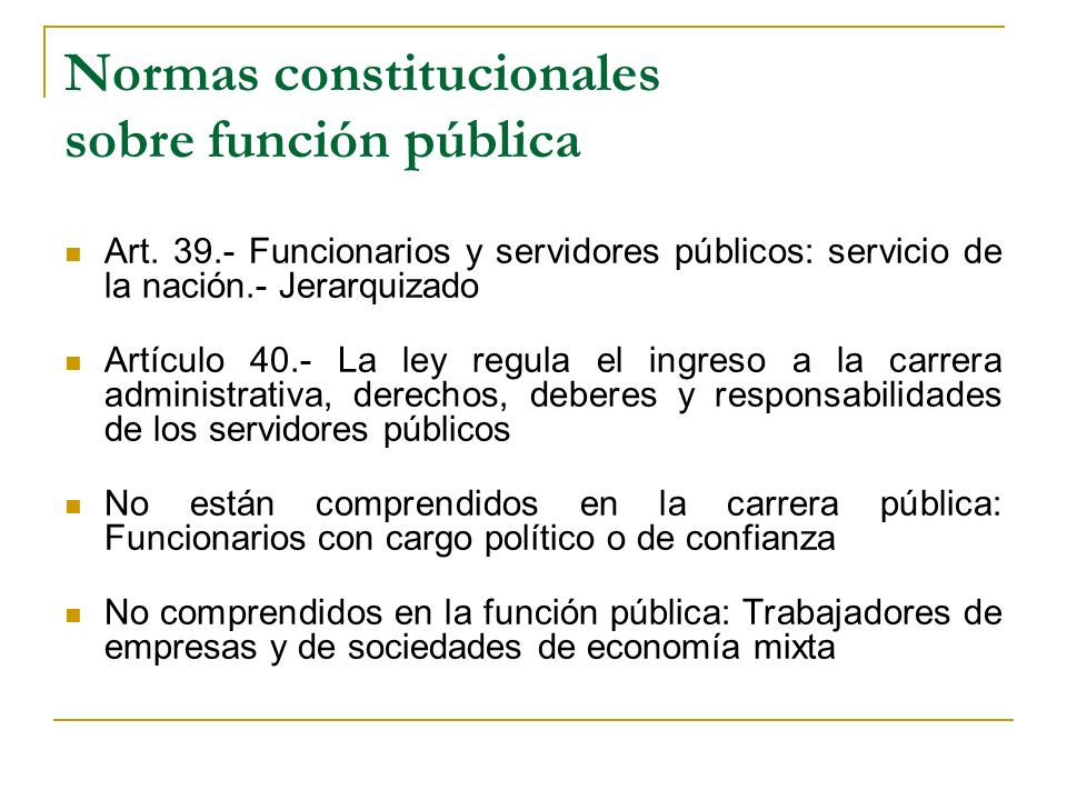 Normas constitucionales sobre función pública