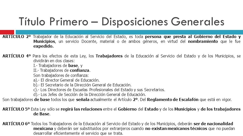 Título Primero – Disposiciones Generales