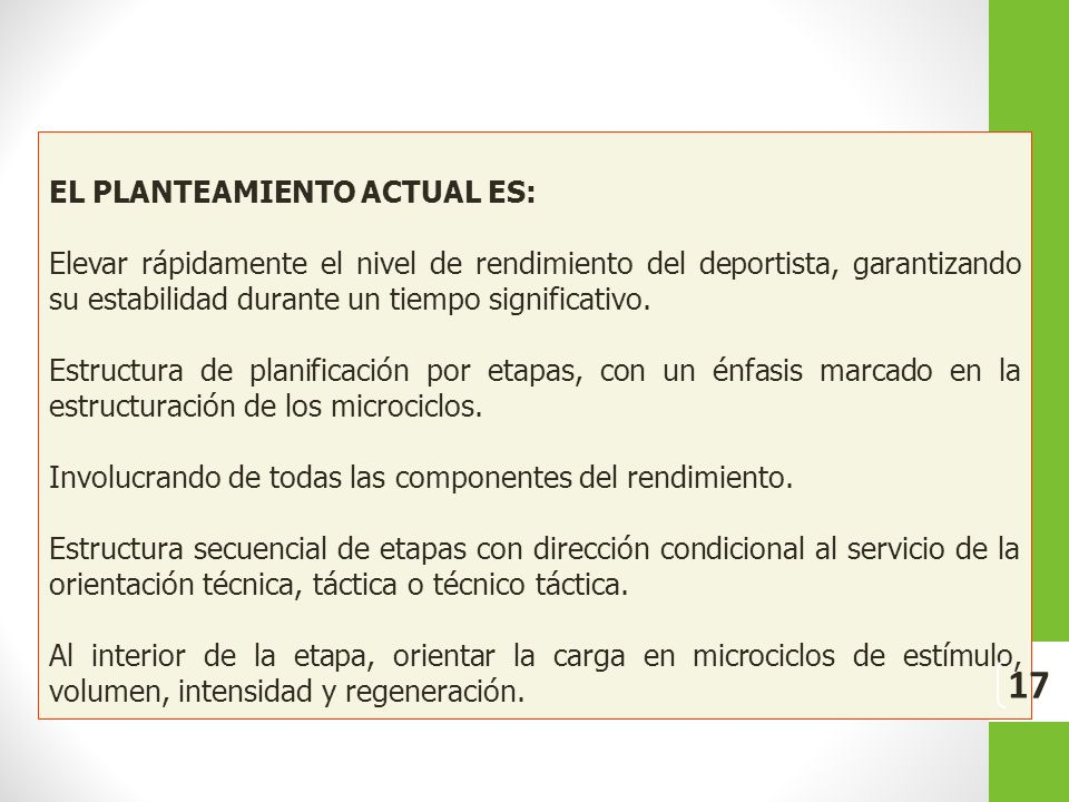 EL PLANTEAMIENTO ACTUAL ES:
