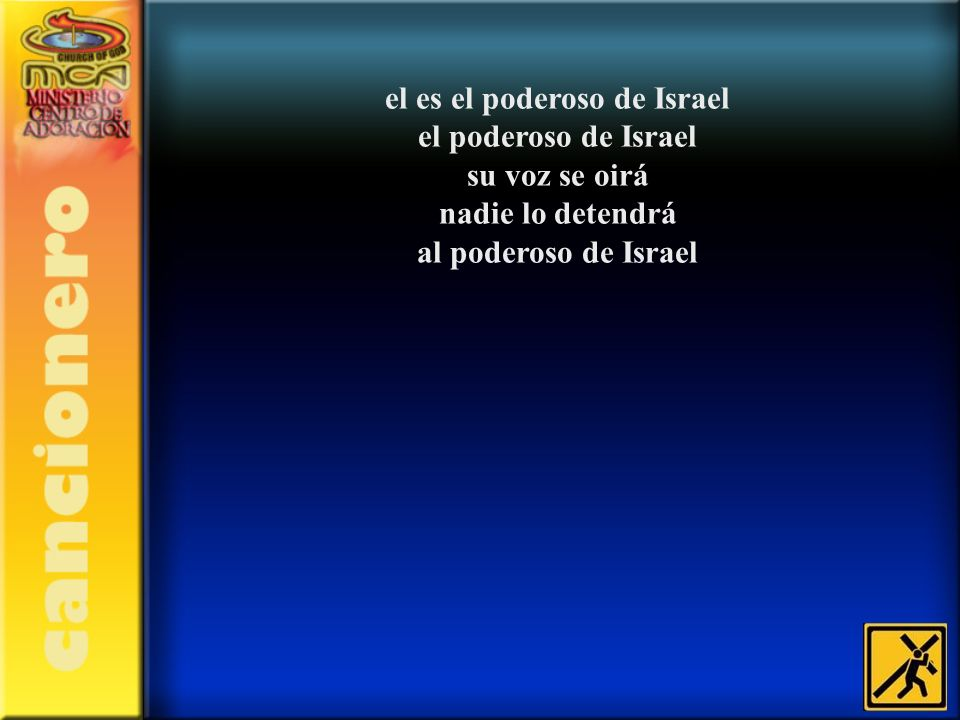 el es el poderoso de Israel