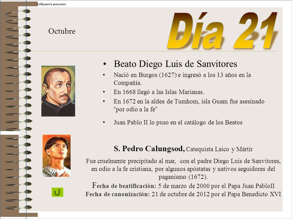 S. Pedro Calungsod, Catequista Laico y Mártir