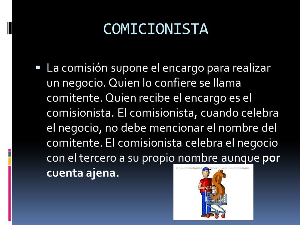 COMICIONISTA