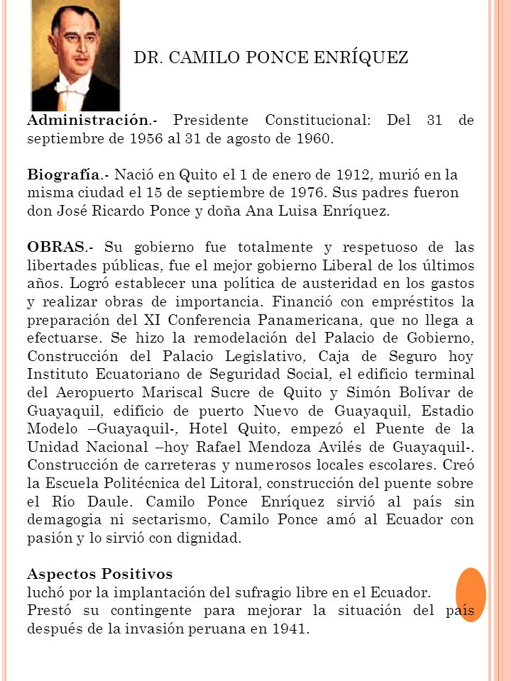 DR. CAMILO PONCE ENRÍQUEZ