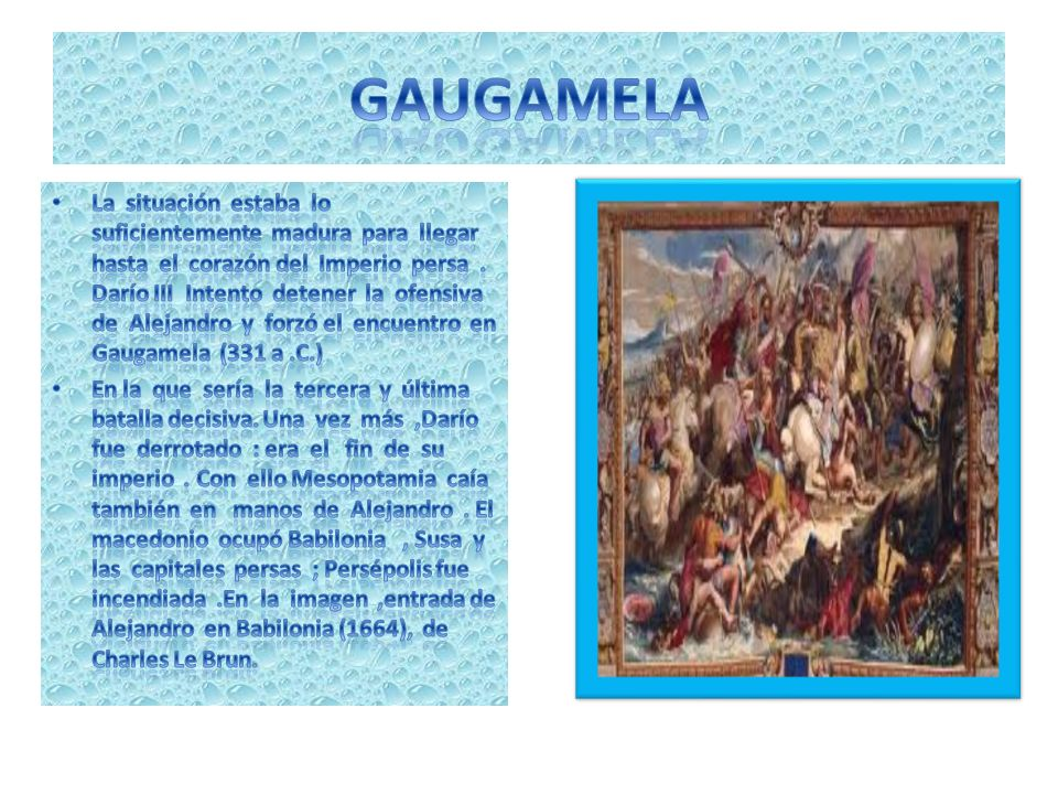 GAUGAMELA