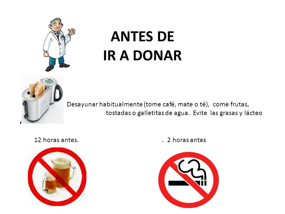 ANTES DE IR A DONAR