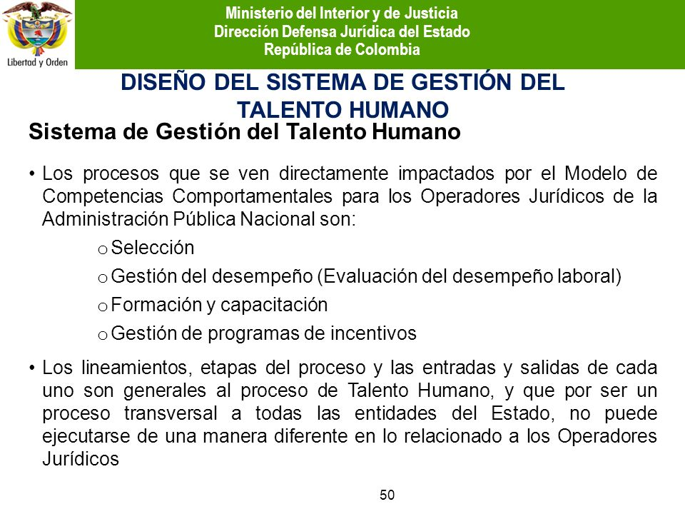 DISEÑO DEL SISTEMA DE GESTIÓN DEL TALENTO HUMANO