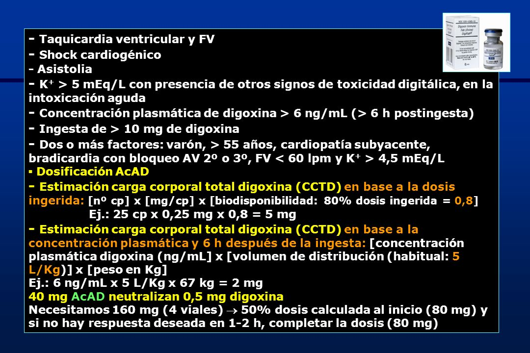 - Taquicardia ventricular y FV - Shock cardiogénico