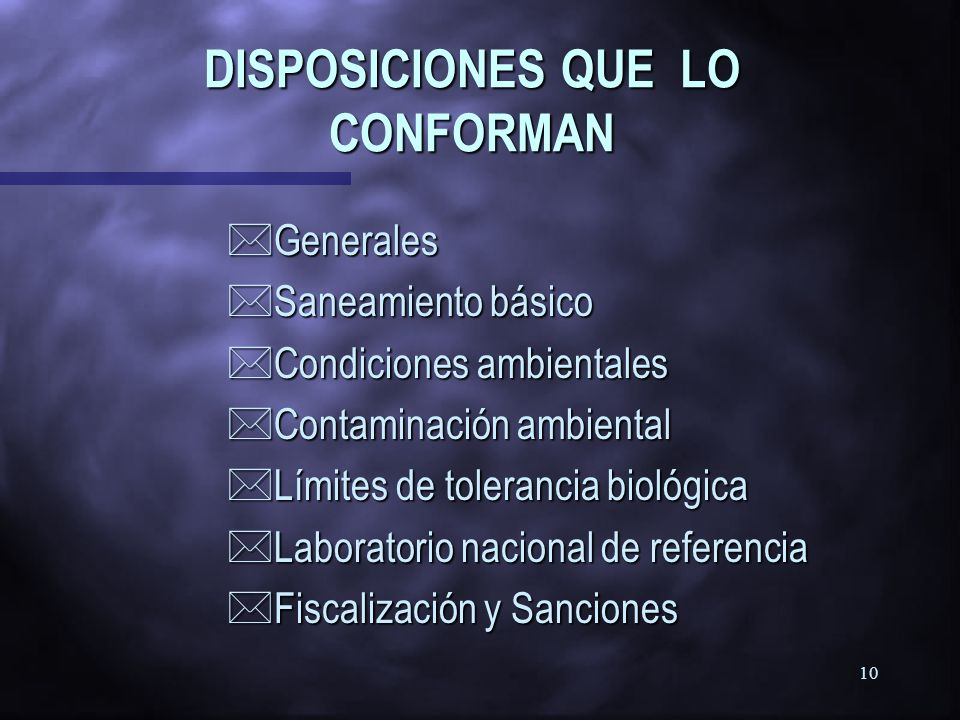 DISPOSICIONES QUE LO CONFORMAN