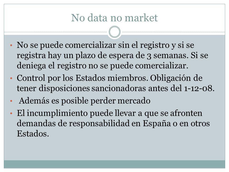 No data no market