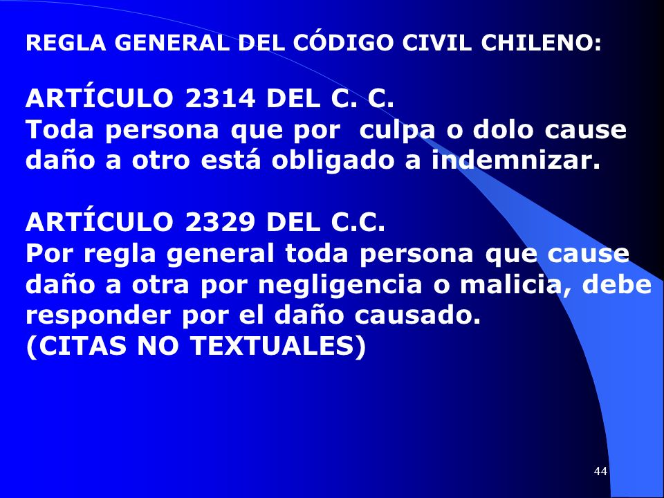 REGLA GENERAL DEL CÓDIGO CIVIL CHILENO: