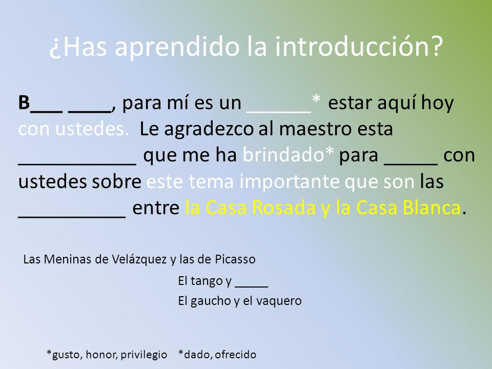 ¿Has aprendido la introducción