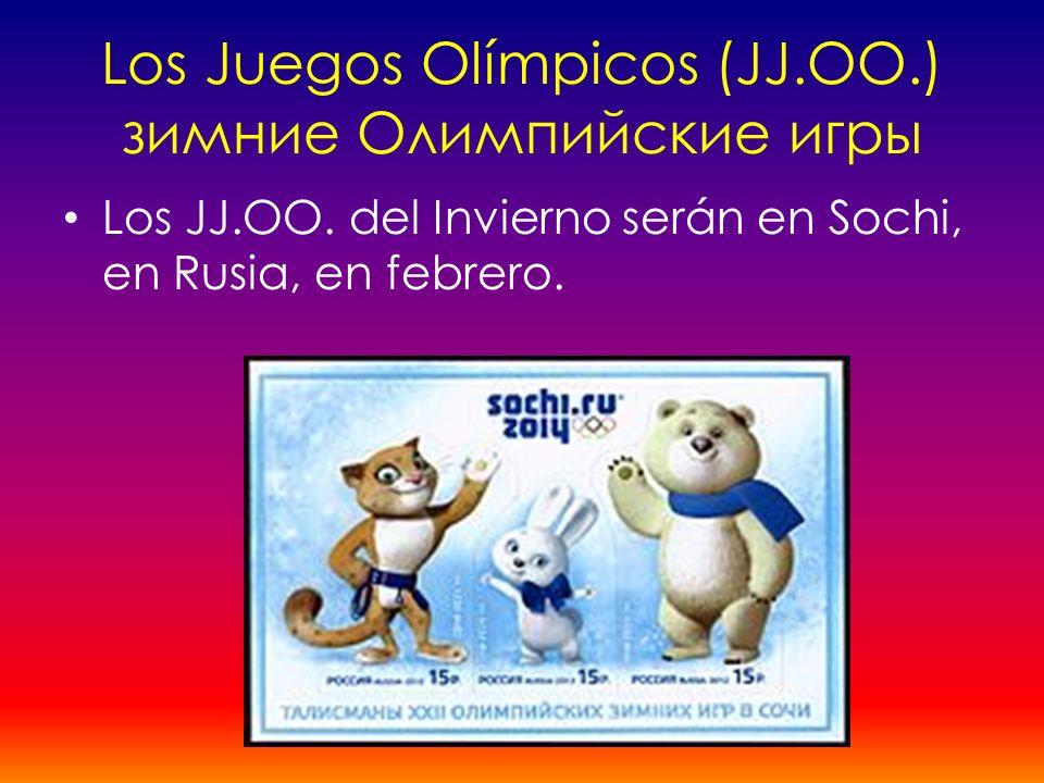 Los Juegos Olímpicos (JJ.OO.) зимние Олимпийские игры