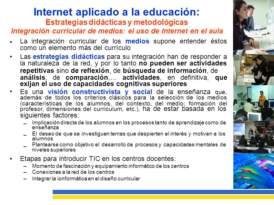Integración curricular de medios: el uso de Internet en el aula