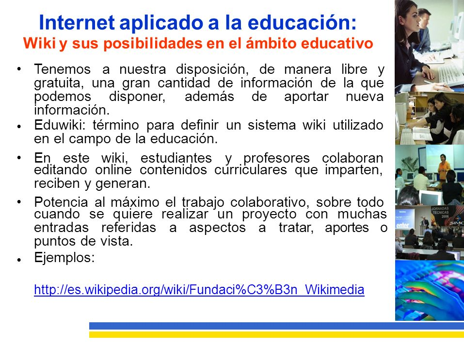 Wiki y sus posibilidades en el ámbito educativo
