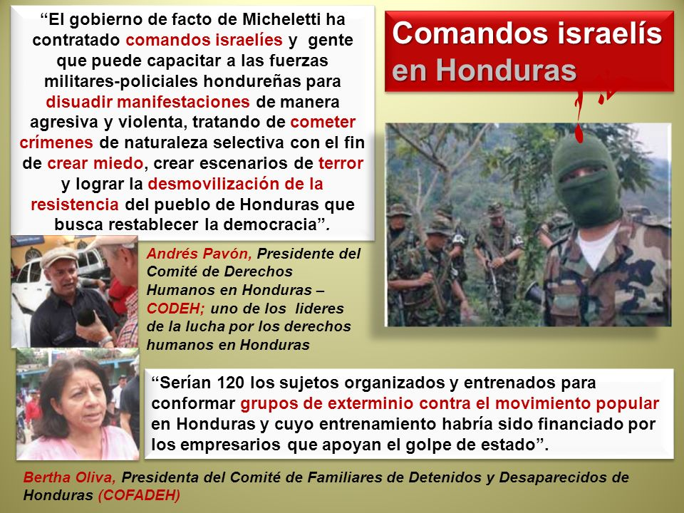 Comandos israelís en Honduras