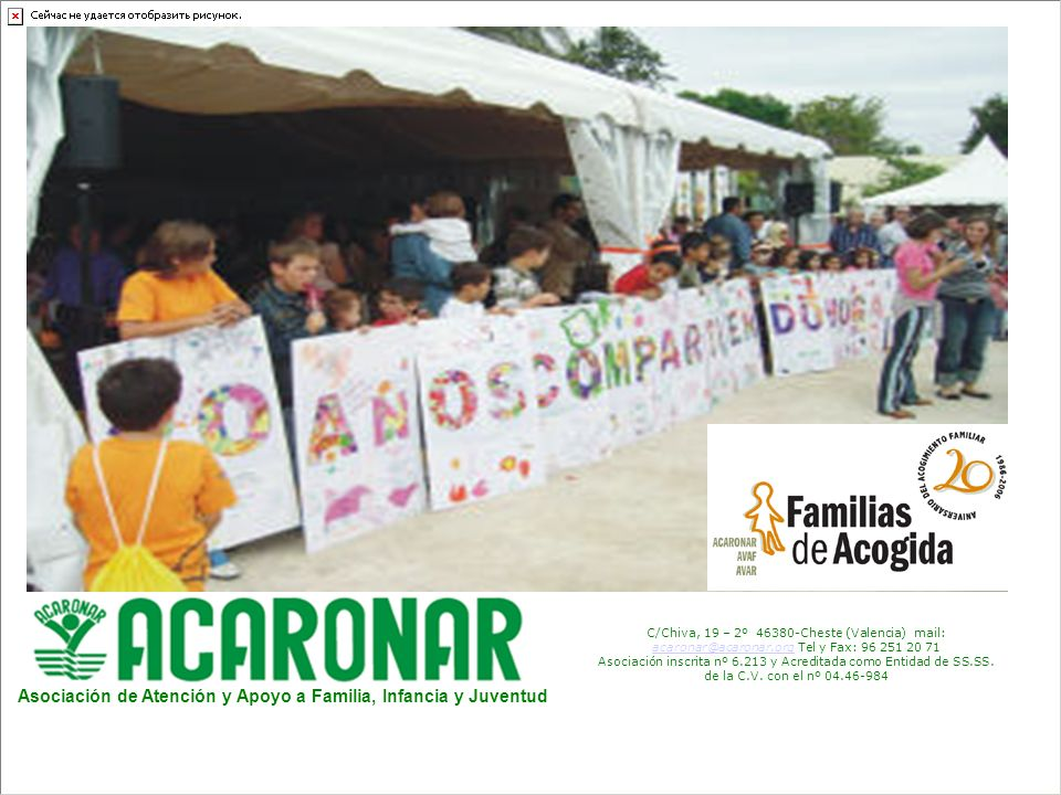 Asociación de Atención y Apoyo a Familia, Infancia y Juventud