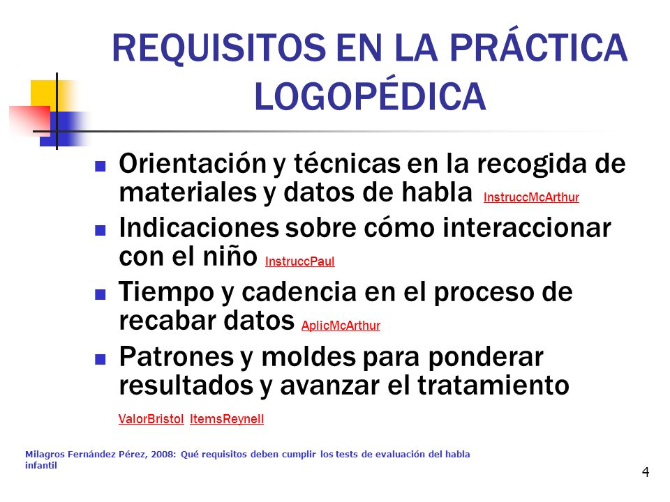 REQUISITOS EN LA PRÁCTICA LOGOPÉDICA
