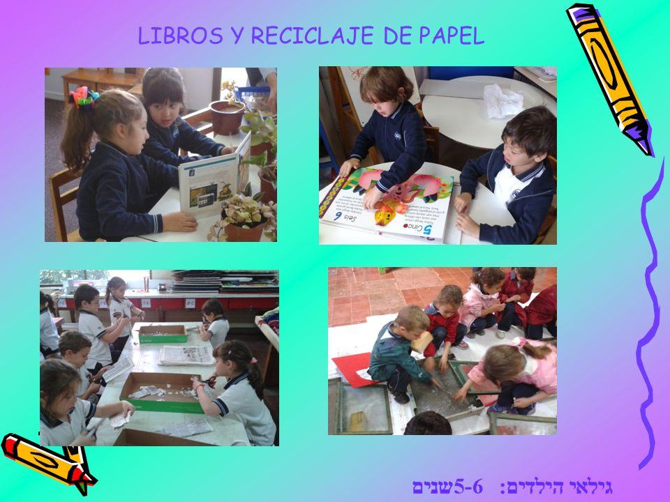 LIBROS Y RECICLAJE DE PAPEL