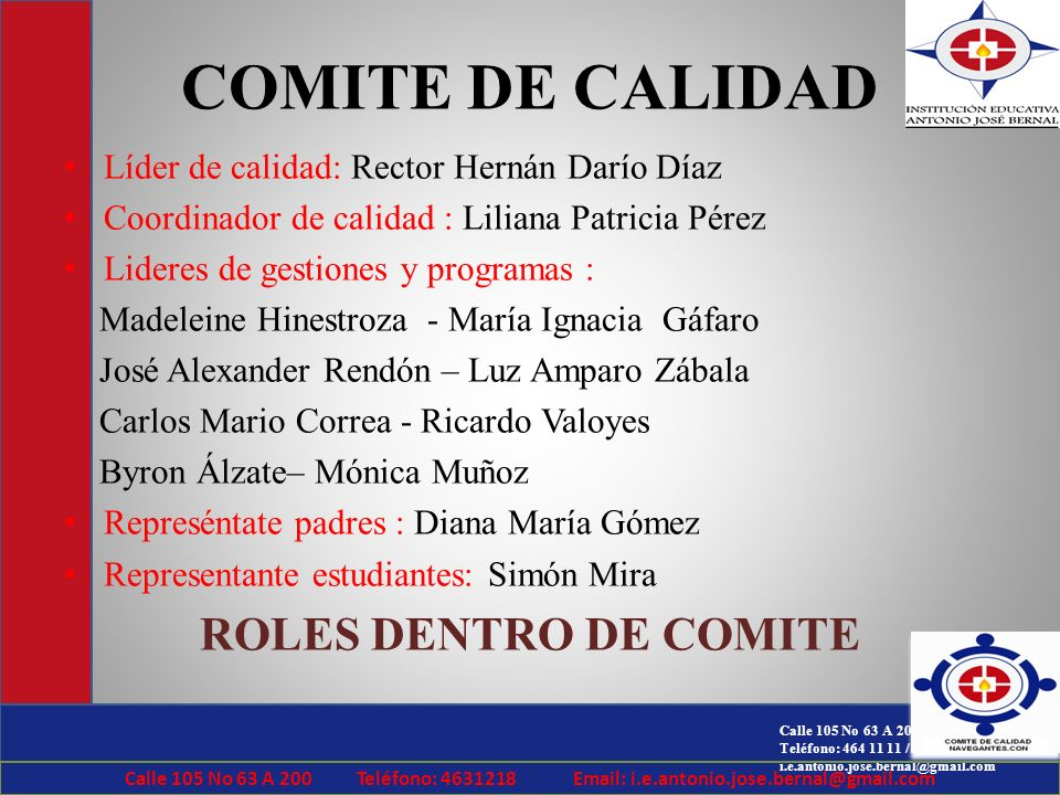 COMITE DE CALIDAD ROLES DENTRO DE COMITE