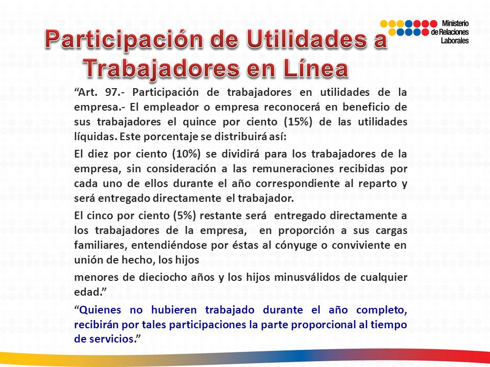 Participación de Utilidades a Trabajadores en Línea