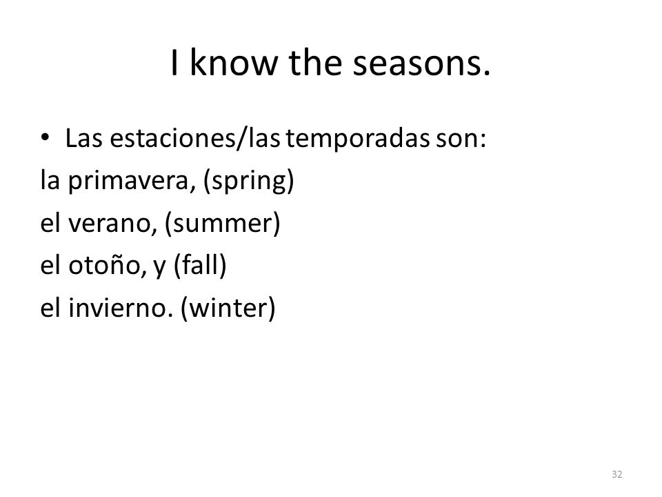 I know the seasons. Las estaciones/las temporadas son: