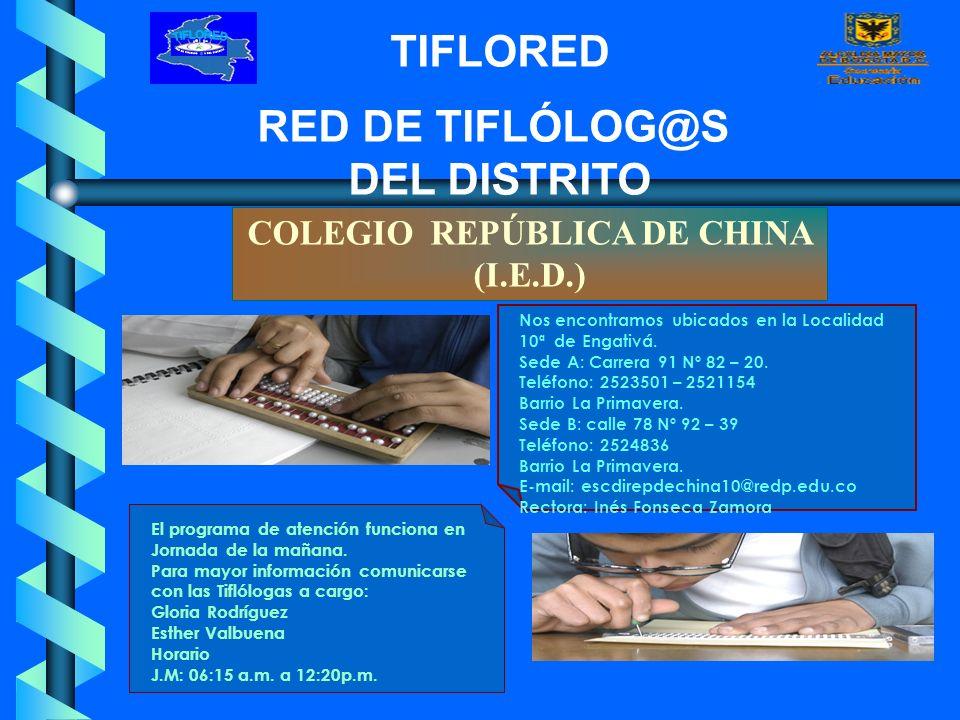 COLEGIO REPÚBLICA DE CHINA (I.E.D.)