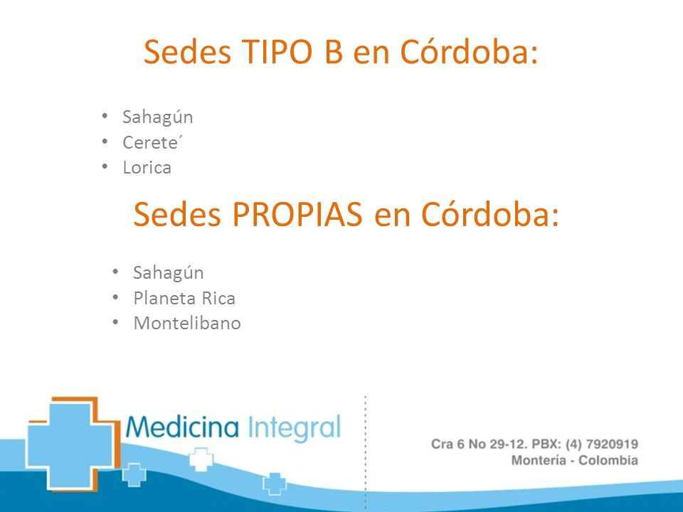 Sedes TIPO B en Córdoba: