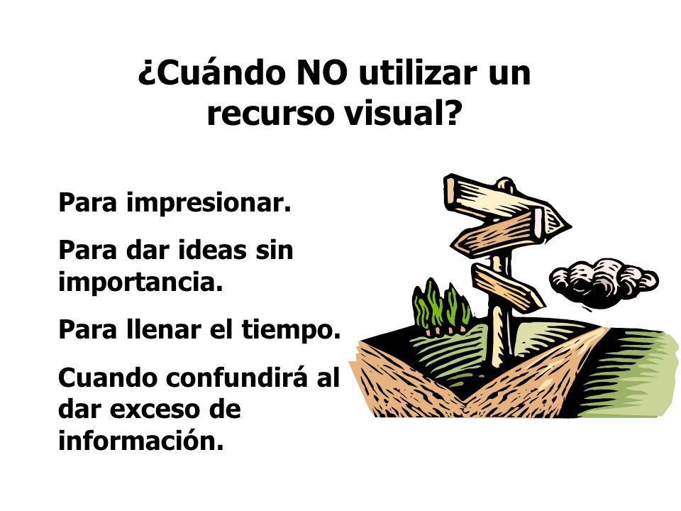 ¿Cuándo NO utilizar un recurso visual