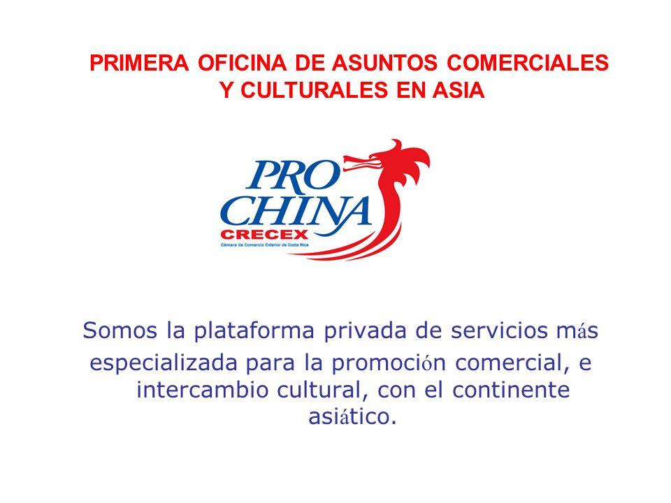 PRIMERA OFICINA DE ASUNTOS COMERCIALES