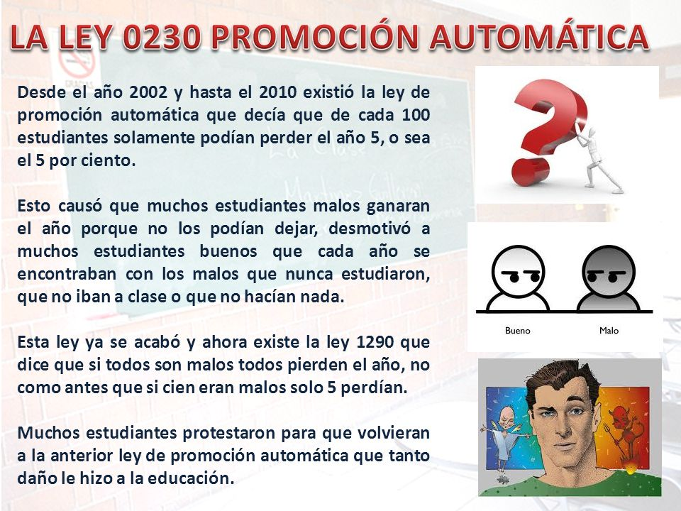 LA LEY 0230 PROMOCIÓN AUTOMÁTICA