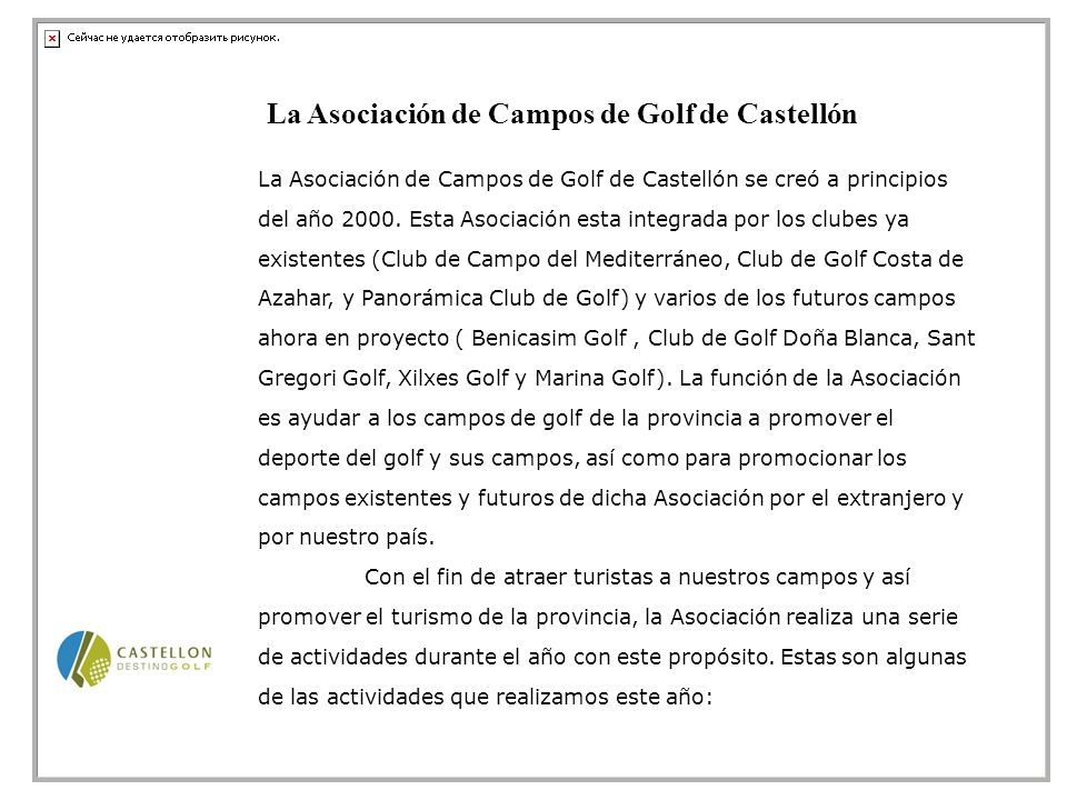La Asociación de Campos de Golf de Castellón