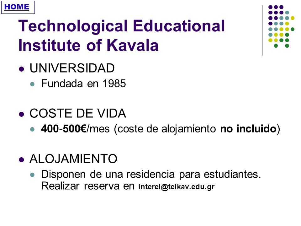 Technological Educational Institute of Kavala