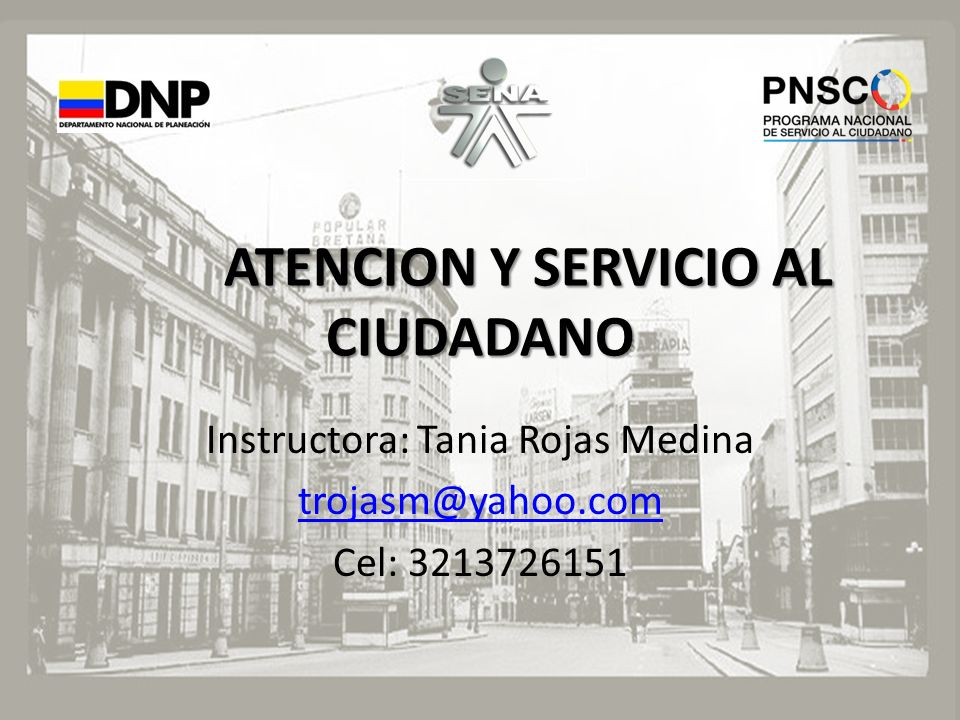 ATENCION Y SERVICIO AL CIUDADANO