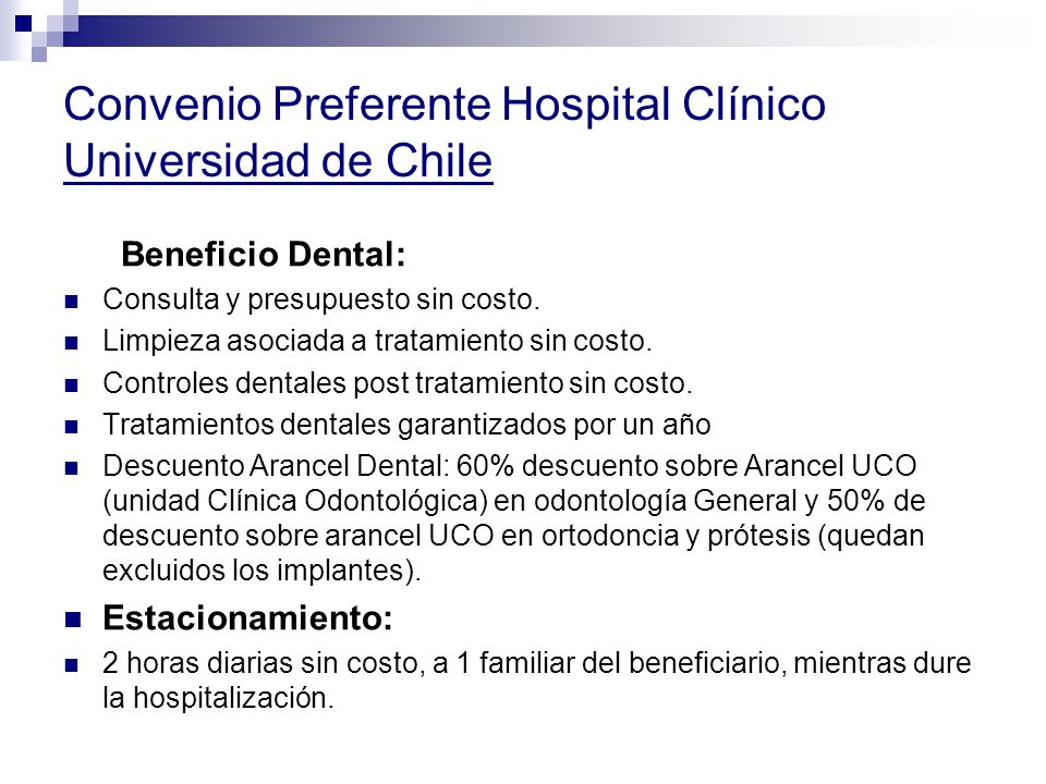Convenio Preferente Hospital Clínico Universidad de Chile