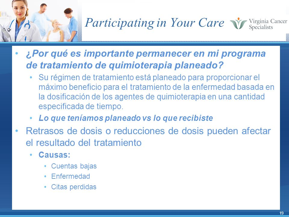 Participating in Your Care