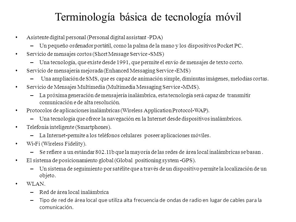 Terminología básica de tecnología móvil
