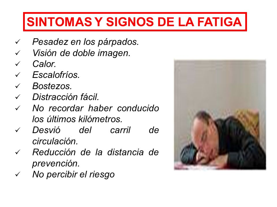 SINTOMAS Y SIGNOS DE LA FATIGA