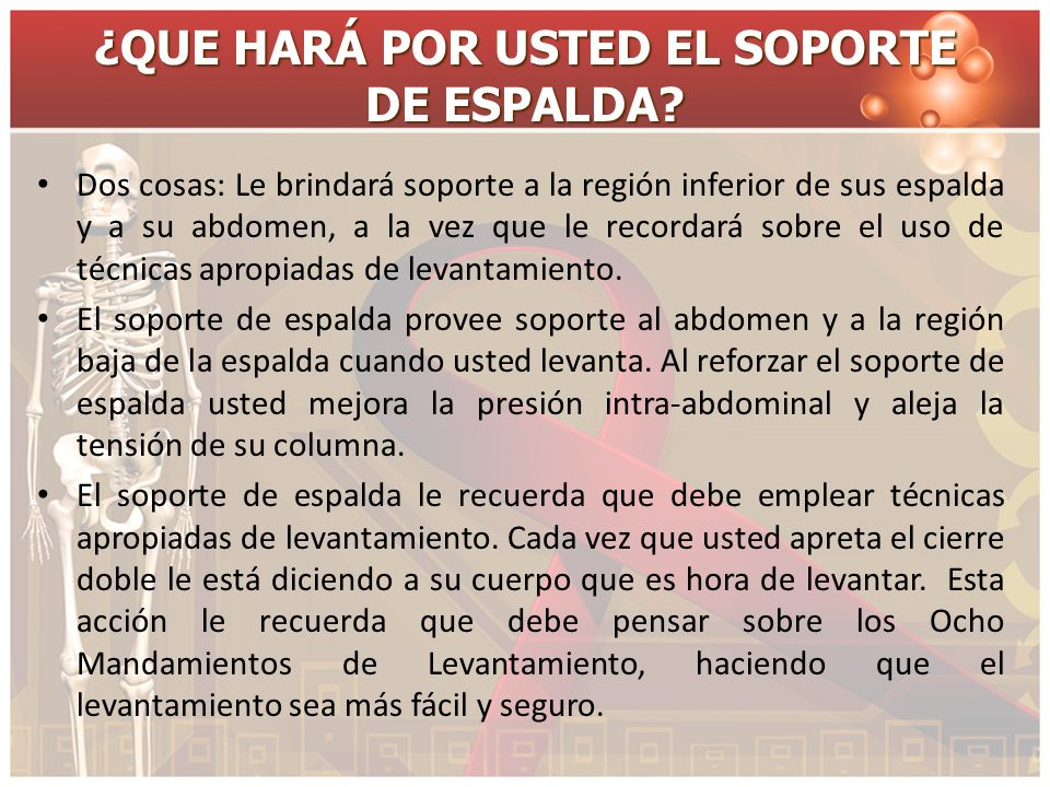¿QUE HARÁ POR USTED EL SOPORTE DE ESPALDA